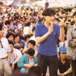 Wu'er Kaixi: censura, polizia e lager 30 anni dopo Tienanmen.