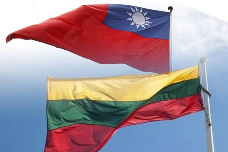 Taiwan Lithuania